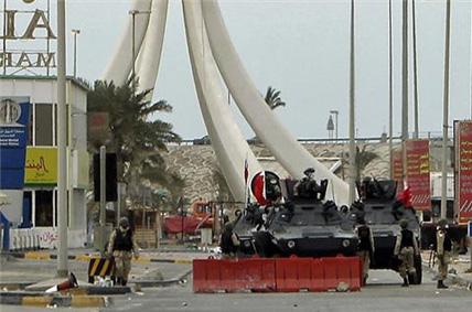 BahreinPlPerle