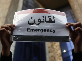 EgypteEmergency