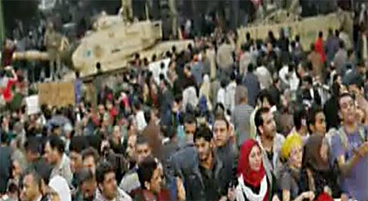 EgypteManifChar