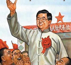 hu_jintao_propagande