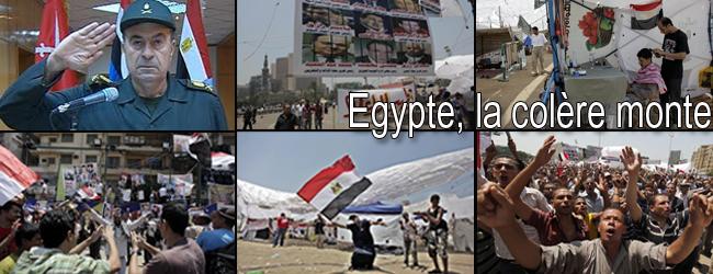 launeEgypt5aplati