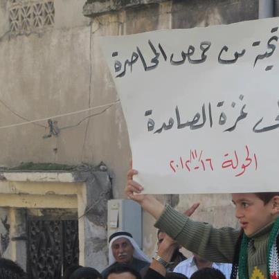 homs-gaza