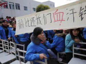Des ouvrières d'Hi-P International à Shanghai bloquent l'entrée (décembre 2011)l'entrée (décembre 2011)