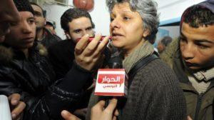 Besma Khalfafaoui