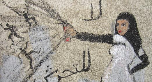 163074_Graffiti_on_Mohamed_Mahmoud_Street_Cairo_BandoPage