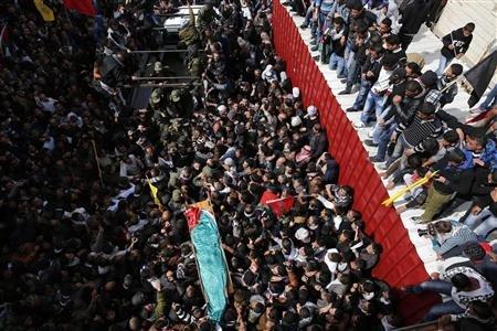 Obsèques d'Arafat Jadarat