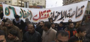 Manifestation à Port-Saïd contre Morsi