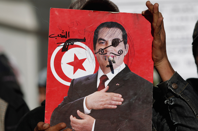 Demonstrations Continue In Tunisia As Calls Come For Dissolution Of Ruling Party