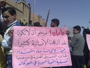 5 mars 2013, Al Bou Kamal