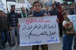 """""""Opposants de l'extérieur, rentrez dans votre patrie avant que nous célébrions la victoire sans vous..."""" (Coordinations d'Al Bab et de sa région)"""