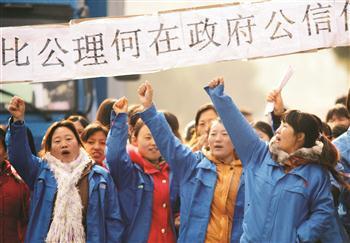 Grève des ouvrières à l'usine de Hi.P International