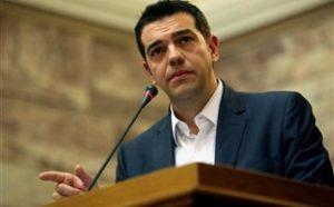 Le quotidien «Kathimerini» annonce la participation de Tsipras au Forum de la Fondation Constantin Caramanlis, un sujet d'âpres débats dans les cercles dirigeants de Syriza.