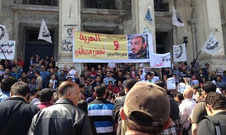Manifestation de soutien Hassan Mostafa  le samedi 13 avril 2013 à Alexandrie