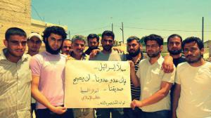 «Nous n'allons pas perdre notre boussole. L'ennemi de notre ennemi ne deviendra pas notre ami.» Déclaration des Comités locaux de coordination.