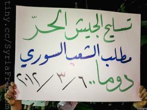 «Armer l'ASL est une demande du peuple syrien» (Douma, 06.03.2012)
