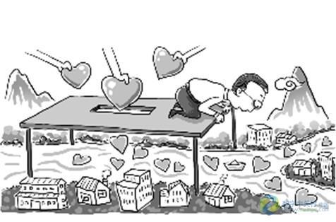 58,3% des donations privées étaient directement ou indirectement contrôlées par le gouvernement chinois en 2010 (Global Voices,  23 juin 2012)