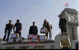 Distribution de l'aide du Programme alimentaire mondial  (WFP) aux milices du régime Assad!!