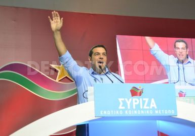 Alexis Tsipras en ouverture du Congrès de «fondation»