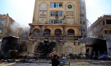 Le siège des Frères Musulmans, «endommagé», dans le district de Mouqatman dans la partie est du Caire
