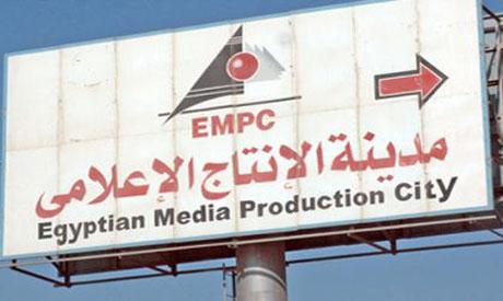 Le vendredi 19 juillet, des manifestants pro-Morsi se sont mobilisés, en nombrelimité, devant le MPC, soit le lieu où se trouvent les médias privés qu'ils accusent de désinformation
