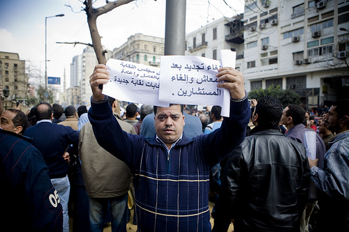 Secteur des télécommunications: un gréviste demande la mise en place du syndicat indépendant