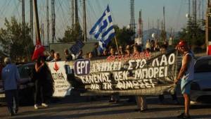 Manifestants devant le mont Hymettus: «L'ERT appartient au peuple, personne ne peut la faire taire»