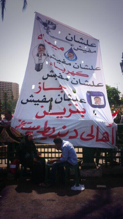 Sur la banderole; les raisons de la révolte Tahrir 2013: pas d'eau, pas d'électricité,  pas de gaz.»