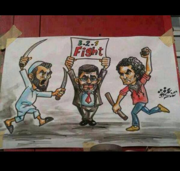 Dessin illustrant le discours de Morsi hier soir