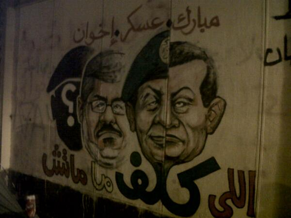 Quel sera le prochain dictateur?