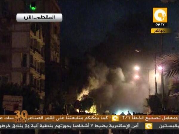 Le siège central des Frères musulmans à Moqattam au Caire