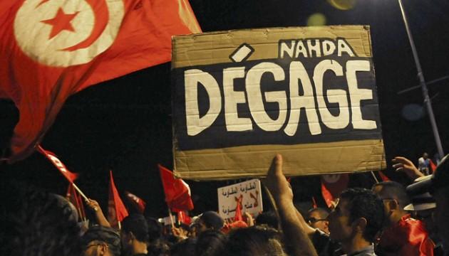 Manifestation du 6 août 2013 à Tunis