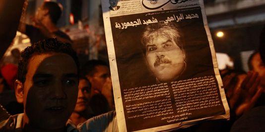 Manifestation suite à l'assassinat de Mohamed Brahmi, criblé de balles le 25 juillet