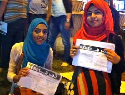 Des jeunes Tamarod - Rébellion – préparent le 30 juin