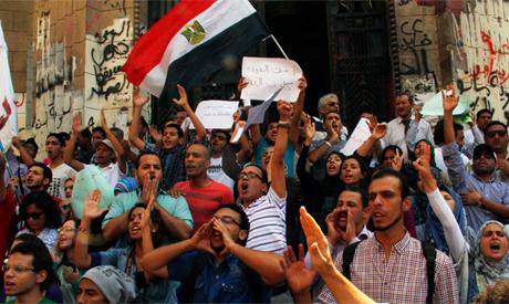 Manifestation au Caire le samedi 7 septembre 2013