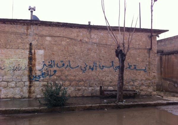 Un conseil local à Alep contesté pour sa gestion:  «A bas le Conseil local, voleur de pain et de farine»
