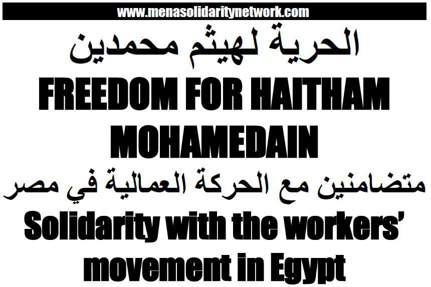 haitham_solidarity