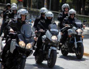 Police du service DIAS