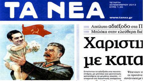 La propagande «anti-communiste» par le «grand quotidien» Ta NEA. Alexis Tsipras dans les mains de Staline....