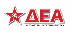 dea_0
