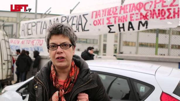 Maria Bolari, député de SYRIZA, membre de DEA