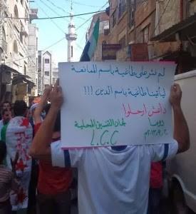 «Nous ne nous sommes pas révoltés contre qui nous tyrannisait au nom de la résistance, pour nous laisser faire au nom de la religion. Da'ech dehors!»