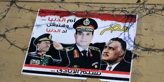 Al-Sissi mis au rang de Nasser et d'Anour el-Sadate dans une campagne «spectaculaire»