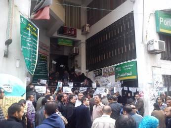 Des travailleurs de la poste en grève à Port-Saïd