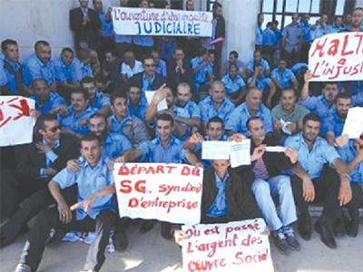 Un des grèves à l'ETUSA, en novembre 2012