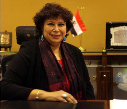 Inès Abdel-Daïem