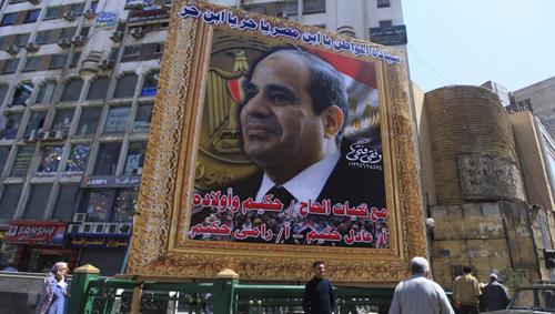 Portrait géant d'Al-Sissi dans les rues du Caire