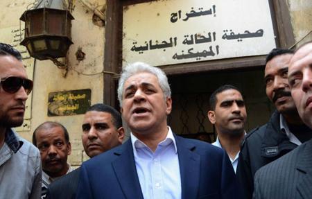 Hamdine Sabahi, 3 avril 2014