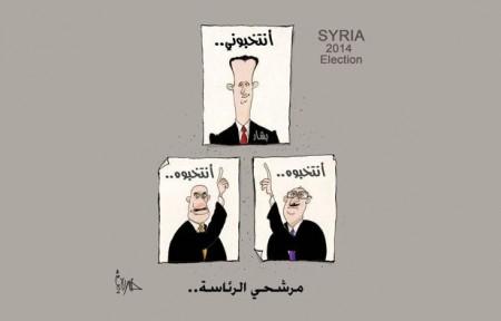 Sur la photo de Bachar: «Votez pour moi». Sur celle des deux autres candidats : «Votez pour lui»