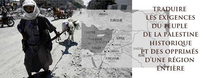 Palestine. Traduire les exigences du peuple de la Palestine historique et des opprimé·e·s d'une région entière