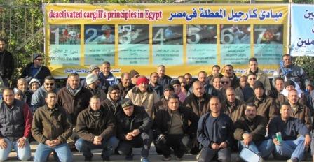 Début 2014: Cargill veut démanteler les syndicats démocratiques créés le 1er mars 2012